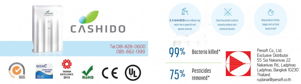 Cashido for Persoft